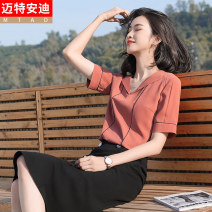 shirt S M L XL 2XL 3XL 4XL Summer 2020 polyester fiber 96% and above Short sleeve commute Regular V-neck other other Solid color 25-29 years old Self cultivation Mrtteadis / Andy Mette Korean version 215MAN3313bCH Open line decoration Polyester 100% Pure e-commerce (online only)