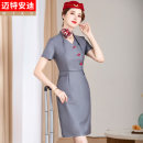 Dress Summer 2021 Navy (dress) grey (dress) S M L XL 2XL 3XL 4XL Middle-skirt singleton  Short sleeve commute V-neck middle-waisted Solid color Single breasted A-line skirt routine Others 25-29 years old Type A Mrtteadis / Andy Mette Ol style Button GA6139KCAH2110CH 30% and below nylon