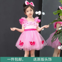 Children's performance clothes Style, men's Pink female 100cm,110cm,120cm,130cm,140cm,150cm Other / other other other Polyester 96% other 4% polyester fiber 2, 3, 4, 5, 6, 7, 8, 9, 10, 11, 12, 13, 14 years old princess