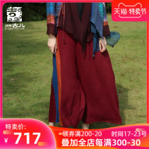 Casual pants Dark red S M L XL Spring 2021 trousers Wide leg pants Natural waist commute routine 30-34 years old G211K011 Jiqiu Gul pocket Polyester 100% Same model in shopping mall (sold online and offline) Asymmetry