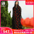 Scarf / silk scarf / Shawl hemp black spring and autumn female Shawl multi-function ethnic style rectangle Youth, middle age and old age Splicing 69cm 338cm Jiqiu Gul G211W009 Spring 2021 yes