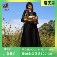 Dress Spring 2021 black S M L XL longuette singleton  Long sleeves commute Crew neck middle-waisted Solid color Socket A-line skirt routine 30-34 years old Type A Jiqiu Gul pocket G211Y007 31% (inclusive) - 50% (inclusive) nylon Same model in shopping mall (sold online and offline)