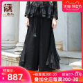 Casual pants black S M L XL Autumn 2020 Ninth pants Wide leg pants Natural waist Jiqiu Gul Same model in shopping mall (sold online and offline)