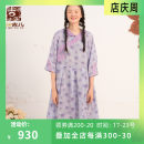 Dress Autumn 2020 Purple flower S M L XL Mid length dress singleton  three quarter sleeve commute V-neck Loose waist Socket 30-34 years old Jiqiu Gul Button printing G202Y053 More than 95% hemp Ramie 100% Same model in shopping mall (sold online and offline)
