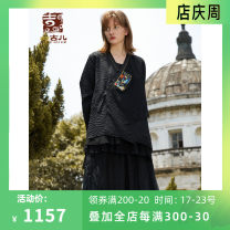 jacket Autumn 2020 S M L XL black Jiqiu Gul 25-35 years old Polyester 100% Same model in shopping mall (sold online and offline)