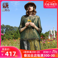 T-shirt Green yellow S M L XL Spring 2021 Nine point sleeve Crew neck easy Regular routine commute polyester fiber 96% and above 30-34 years old literature Jiqiu Gul G212Y013 Polyester 100% Same model in shopping mall (sold online and offline)