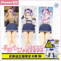 Doll / Ornament / hardware doll สาวบริการเอกชน - สาวห้องนอนแฟลช - สวนวรรณคดีสาว - ห้องสมุด หุ้น สาวโทรศัพท์มือถือ หนึ่งขนาด (จุด) ประเทศญี่ปุ่น ผู้ชายติดตาม M18WSB001