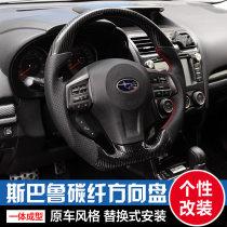 Steering wheel Qhcp / qionghao car products Subaru refits steering wheel Steering wheel assembly Support installation Subaru 2017, 2013, 2015 Impreza / leopard (imported) forest / Forester (imported) XV (imported) legacy / lion (imported) outback / Aohu (imported) brz (imported)
