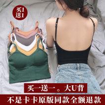 Vest sling Summer 2020 Average size Two piece set Medium length Self cultivation Original design camisole Solid color Original version of Kaka Other / other backless