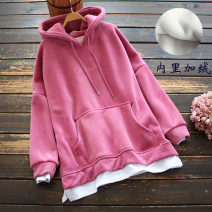 Sweater / sweater Winter 2020 Purple, dark grey, black, pink Average size Long sleeves Medium length Socket singleton  Plush Hood easy commute routine Solid color 30-34 years old 81% (inclusive) - 90% (inclusive) yoko girl Korean version cotton Embroidery, stitching cotton