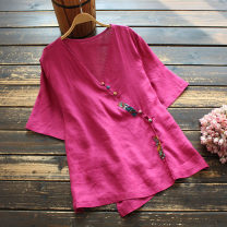 shirt Rose red, purple, green, off white Average size Summer 2021 hemp 96% and above Short sleeve commute Regular V-neck other routine other 35-39 years old yoko girl Retro Sticking cloth flax