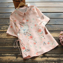 shirt Yellow, pink, light blue Average size Summer 2020 cotton 51% (inclusive) - 70% (inclusive) Short sleeve commute Regular Doll Collar Socket routine Broken flowers 35-39 years old yoko girl ethnic style printing Cotton and hemp