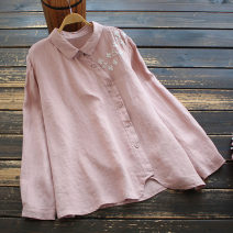 shirt Purple, yellow, white, pink Average size Spring 2021 hemp 96% and above Long sleeves commute Regular Polo collar Single row multi button routine Solid color 30-34 years old yoko girl literature Embroidery flax