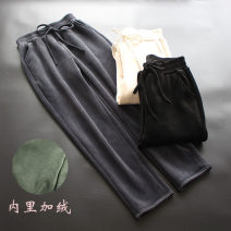 Casual pants Black, gray, beige L,XL,XXL Winter 2020 trousers Haren pants High waist commute thickening 30-34 years old 91% (inclusive) - 95% (inclusive) yoko girl other Simplicity