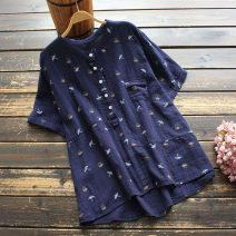 shirt White, dark blue, pink, autumn green Average size Summer 2020 cotton 51% (inclusive) - 70% (inclusive) Short sleeve commute Regular stand collar Socket routine 30-34 years old yoko girl literature Print, button Cotton and hemp