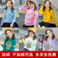 Sweater / sweater 110cm,120cm,130cm,140cm,150cm,160cm other female Other / other princess There are models in the real shooting Socket thickening Crew neck nothing Ordinary wool Solid color Other 100% Class B Four, five, six, seven, eight, nine, ten, eleven, twelve, thirteen, fourteen