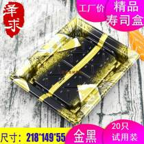 Disposable lunch box Chinese Mainland rectangle box 50 (including) - 80 (excluding) Plastic Self made pictures ZEQIU One One One