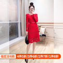 Dress Autumn 2021 gules S,M,L,XL Mid length dress Two piece set Nine point sleeve commute Crew neck High waist Solid color Socket A-line skirt routine 25-29 years old Type A Justvivi style lady