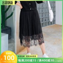 Women's large Autumn 2020 Black stock (no return, no exchange) T1,T2,T3,T4,T5,T6 skirt singleton  commute easy moderate Solid color lady polyester fiber T201418301 MS she / mu Shan Shiyi 18-24 years old 96% and above longuette