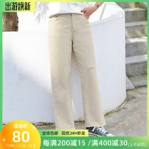 Women's large Summer 2020 Pearl apricot spot (no return, no change), classic black spot (no return, no change) T1,T2,T3,T4,T5,T6 Jeans singleton  commute Straight cylinder moderate Solid color Simplicity Cotton, others T208705201 MS she / mu Shan Shiyi 25-29 years old pocket 96% and above Ninth pants