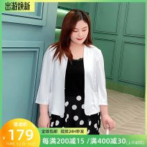 Women's large Spring 2021 Rose pink spot, cloud white spot, classic black spot Large XL, 2XL, 3XL, 4XL, 5XL, 6xl suit singleton  commute Self cultivation thin Cardigan three quarter sleeve Solid color Ol style V-neck have cash less than that is registered in the accounts Polyester, others D2104006