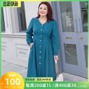 Women's large Winter 2020 Songshuang blue stock Large XL, 2XL, 3XL, 4XL, 5XL, 6xl Dress singleton  commute Self cultivation moderate Cardigan Long sleeves Solid color lady V-neck polyester fiber T2092066 MS she / mu Shan Shiyi 25-29 years old Button 96% and above longuette