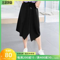 Women's large Autumn 2020 T1,T2,T3,T4,T5,T6 skirt singleton  commute easy thin Solid color lady Nylon, others MS she / mu Shan Shiyi 25-29 years old Asymmetry 51% (inclusive) - 70% (inclusive) Middle-skirt