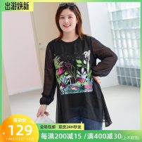 Women's large Spring 2021 Classic black in stock Large XL, 2XL, 3XL, 4XL, 5XL, 6xl T-shirt singleton  commute easy thin Socket Long sleeves Plants and flowers Korean version Crew neck polyester fiber D2103002 25-29 years old 96% and above