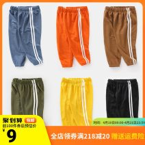 trousers Righteuro male 90cm,95cm,100cm,110cm,120cm,130cm Black, orange, army green, green, yellow, denim blue, coffee, brown, size 1, size 2, size 3, size 4, size 5, size 6, size 7 summer trousers leisure time No model Casual pants Leather belt middle-waisted other Don't open the crotch U10592