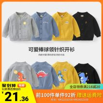 Plain coat Righteuro male 90CM,100CM,110CM,120CM,130CM Black, flower gray, gray blue 1, u12224 yellow, gray blue pre-sale, yellow pre-sale, flower gray pre-sale, specification 3, specification 4 spring and autumn leisure time Single breasted No model routine nothing dinosaur cotton V-neck U12224