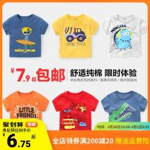 T-shirt Righteuro 90cm,95cm,100cm,110cm,120cm,130cm male summer Short sleeve Crew neck leisure time No model nothing cotton Cartoon animation Cotton 100% U2159 Sweat absorption 18 months, 2 years old, 3 years old, 4 years old, 5 years old, 6 years old, 7 years old, 8 years old