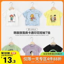T-shirt Light green, white, yellow, black, light purple, gray blue, style 1, style 2, light purple pre-sale, style 3, gray blue pre-sale, style 4 Righteuro 90CM,100CM,110CM,120CM,130CM male summer Short sleeve Crew neck leisure time No model nothing cotton Cartoon animation Cotton 100% U12871