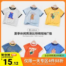 T-shirt Yellow, black, off white, cow blue, color blue, white background, black bar, gray blue, orange red, gray blue pre-sale Righteuro 90CM,100CM,110CM,120CM,130CM male summer Short sleeve Crew neck leisure time No model nothing other animal U12742 2, 3, 4, 5, 6, 7, 18 months