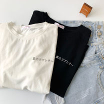 T-shirt White short sleeves, black short sleeves Average size Spring 2021 Short sleeve Crew neck Straight cylinder Regular routine commute cotton 96% and above 18-24 years old Korean version classic printing