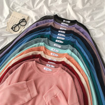 Sweater / sweater Spring 2021 M,L,XL Long sleeves routine Socket Crew neck easy commute Wrap sleeves Solid color 18-24 years old 51% (inclusive) - 70% (inclusive) Korean version polyester fiber