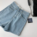 Jeans Summer 2021 blue S,M,L trousers High waist Wide legged trousers routine 18-24 years old Zipper, button, multiple pockets Cotton denim light colour 96% and above