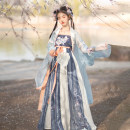 Hanfu 96% and above Summer 2021 1 chebula skirt to be delivered on May 20, 1 large sleeve shirt to be delivered on May 20 XS,S,M,L,XL polyester fiber