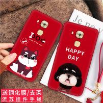 Mobile phone cover / case Domko / Jialang Simplicity Huawei / Huawei Maimang 4-maimang 6 Red Bulldog series Protective shell TPU Shenzhen weimeiku Technology Co., Ltd Maimang 4