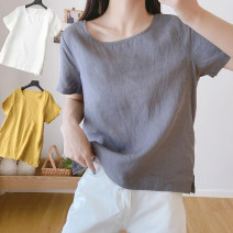 shirt Gray, white, yellow S,M,L Summer 2020 other 51% (inclusive) - 70% (inclusive) Short sleeve commute Regular Crew neck Socket routine Solid color Straight cylinder Vast sky / haofei Simplicity