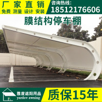 Awning / awning / awning / advertising awning / canopy AISHIFA Over 3000mm steel Pull rod type car shed, seven shape car shed, grandstand shed, entertainment facilities shed, park modeling shed