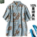 Women's large Summer 2020, spring 2020 Blue print shirt singleton  street Straight cylinder moderate Cardigan Short sleeve Decor square neck routine silk routine 40-49 years old 96% and above Europe and America
