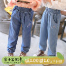 trousers Rain like female Light blue, dark blue spring and autumn trousers leisure time There are models in the real shooting Jeans Leather belt middle-waisted other Don't open the crotch Other 100% 2, 3, 4, 5, 6, 7, 8, 9, 10, 11, 12, 13, 14 years old
