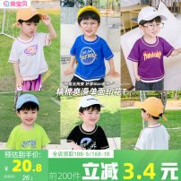T-shirt Dudu house 90cm,100cm,110cm,120cm,130cm neutral summer Short sleeve Crew neck Korean version There are models in the real shooting nothing cotton Cartoon animation Cotton 100% Sweat absorption 3 months, 6 months, 12 months, 9 months, 18 months, 2 years old, 3 years old, 4 years old