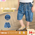 trousers Dudu house neutral 90cm,100cm,110cm,120cm,130cm blue summer shorts Korean version There are models in the real shooting Casual pants Leather belt middle-waisted cotton Open crotch Cotton 100% AGD021BDK129 12 months, 6 months, 9 months, 18 months, 2 years old