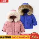 Down Jackets 90% White duck down children Dudu house Blue, pink polyester Medium length Detachable cap Solid color Cotton 100% Polyester 100% 12 months, 18 months, 2 years old, 3 years old, 4 years old, 5 years old, 6 years old, 7 years old