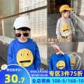 Sweater / sweater Dudu house Grey, royal blue male 90cm,100cm,110cm,120cm,130cm spring and autumn nothing Korean version Socket routine There are models in the real shooting other Cartoon animation Cotton 95% polyurethane elastic fiber (spandex) 5% AZH891AWY150