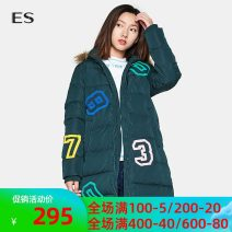 Down Jackets Winter of 2019 Etam / egger green XS,S,M,L,XL White duck down 70% routine Long sleeves thickening commute Straight cylinder 250g (including) - 300g (excluding) Simplicity 25-29 years old