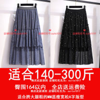Women's large Summer 2020, spring 2020, autumn 2020 Black, gray 2XL,3XL,4XL,5XL,6XL skirt singleton  commute easy thin Solid color Korean version polyester fiber Three dimensional cutting 25-29 years old Sequins 51% (inclusive) - 70% (inclusive) 101g / m ^ 2 (including) - 120g / m ^ 2 (including)