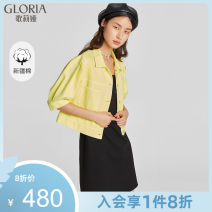 Fashion suit Spring 2021 XS XL S L M 05y light lemon 18-25 years old Gloria / golia 113JAD210 cotton Cotton 100% Same model in shopping mall (sold online and offline)