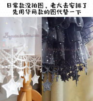 skirt Autumn of 2019 Daily length 50cm, daily length 60cm White skirt white star, black skirt black star, generate color white star